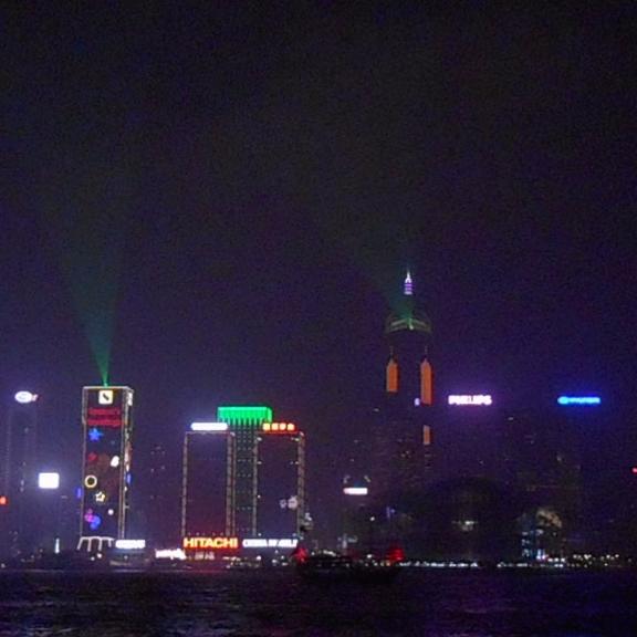 Laser Light Shows