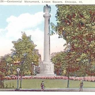 We Need More History in the Historic Logan Square!